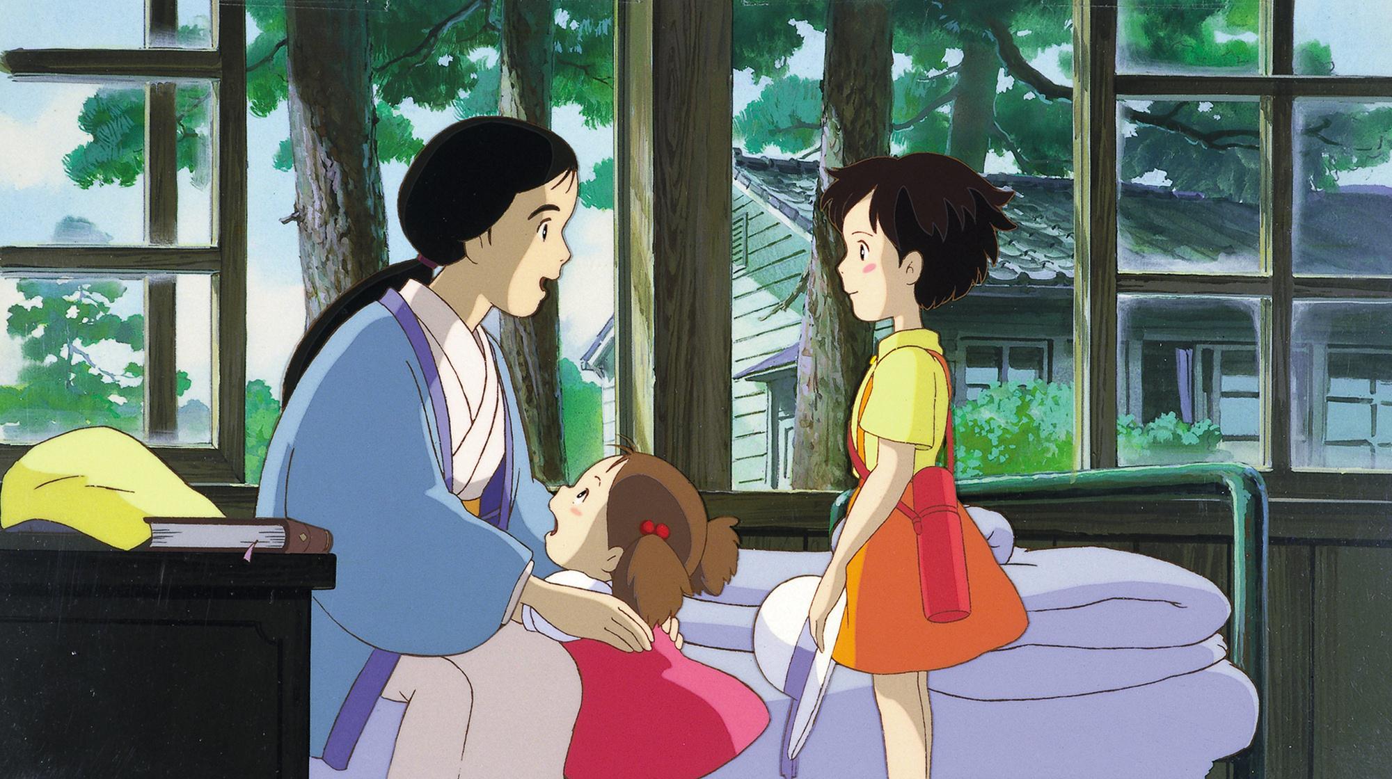 I My Neighbor Totoro