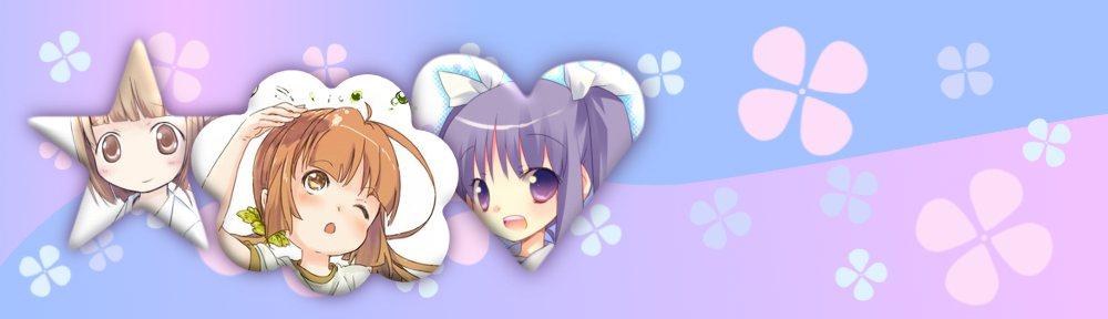 I heart Cute Banner